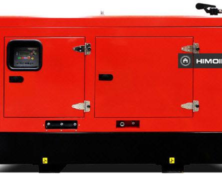 Generator electric silentios, fiabil si compact Himoinsa HYW45T5